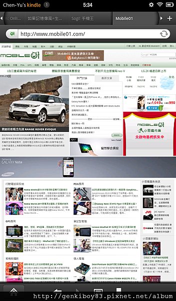 device-2011-11-19-173519.png