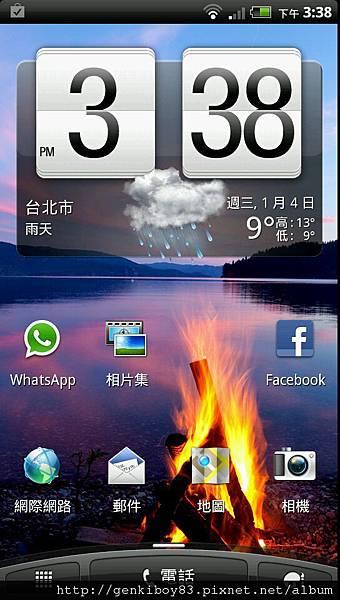 chinese (1).jpg