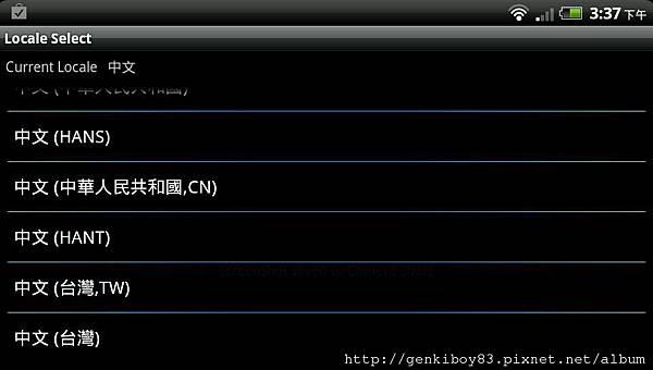 chinese (4).jpg