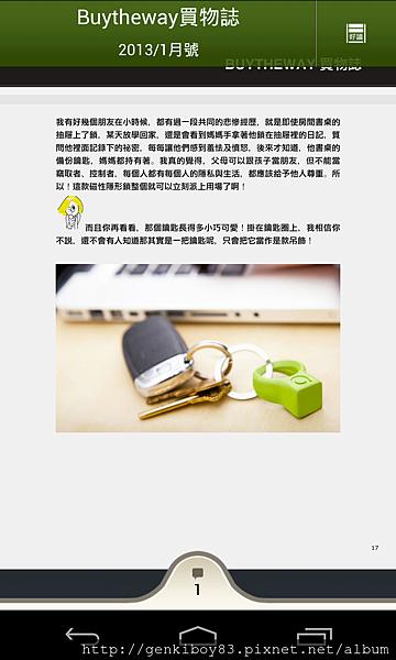 Screenshot_2013-01-17-20-44-30