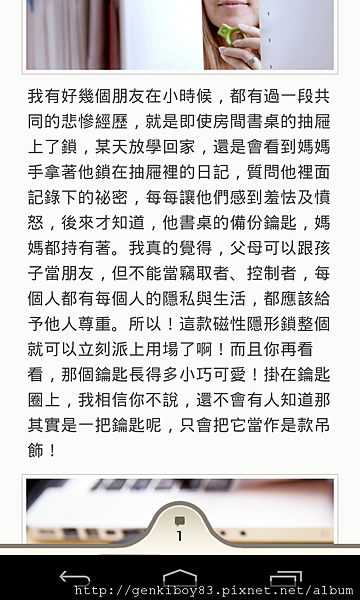 Screenshot_2013-01-17-20-44-45