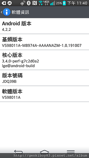 Screenshot_2013-11-18-23-40-08.png