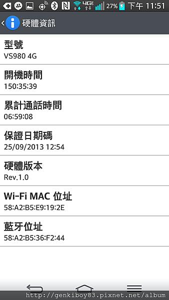 Screenshot_2013-11-18-23-51-34.png