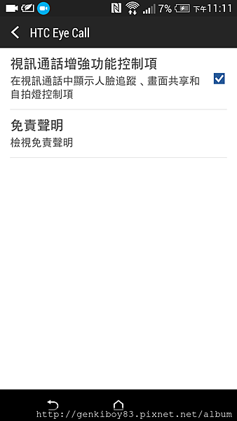 Screenshot_2014-12-05-23-11-41.png