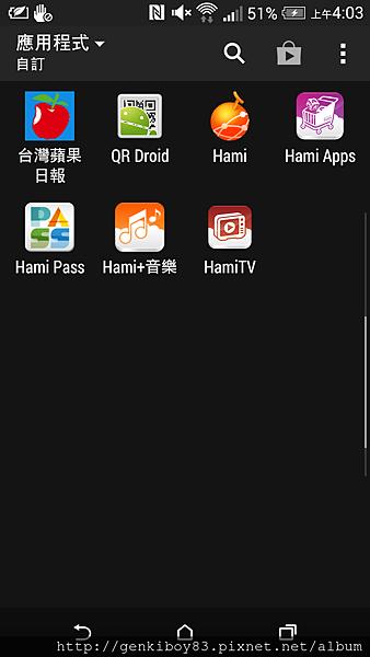 Screenshot_2014-12-05-04-03-09.png
