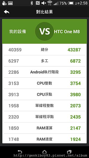 Screenshot_2014-12-15-02-58-41.png