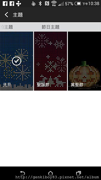 Screenshot_2015-01-01-22-38-01.png
