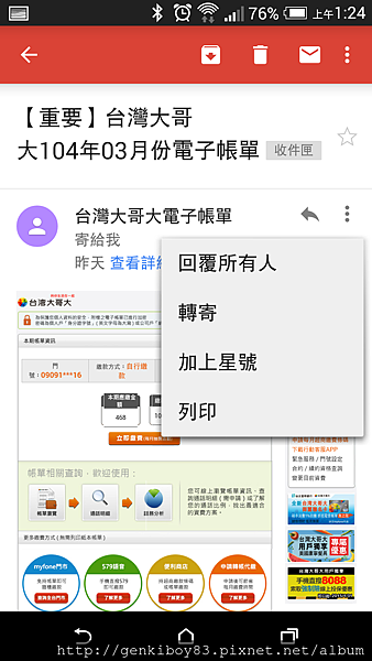 Screenshot_2015-03-28-01-24-13.png
