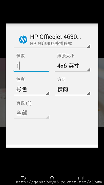 Screenshot_2015-03-28-01-38-53.png