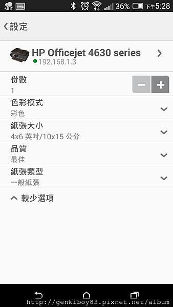 Screenshot_2015-03-28-17-28-34.png