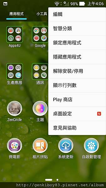 Screenshot_2015-04-08-04-06-32.jpg