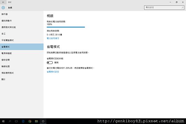 螢幕擷取畫面 (11).png