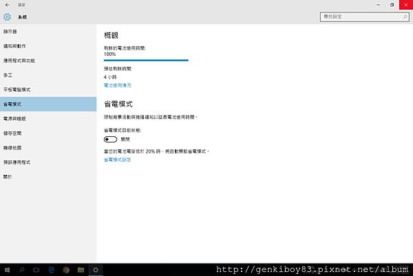 螢幕擷取畫面 (14).png