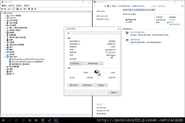 螢幕擷取畫面 (18).png