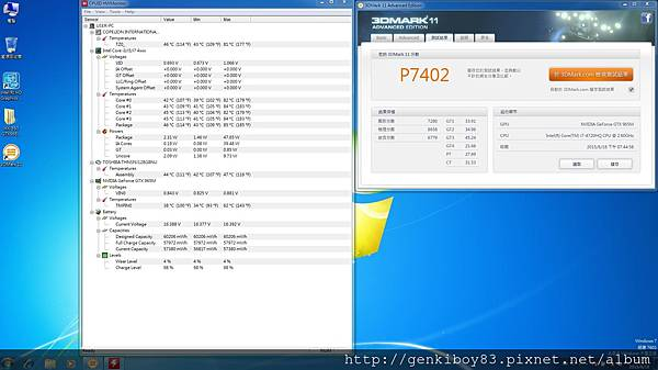 3DMark 11  test.JPG