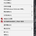 ScreenShot00014.jpg
