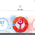 ScreenShot00016.jpg