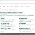 ScreenShot00024.jpg