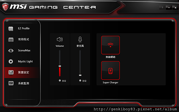 gaminig center02.PNG