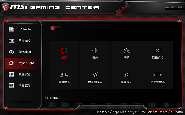 gaminig center03.PNG