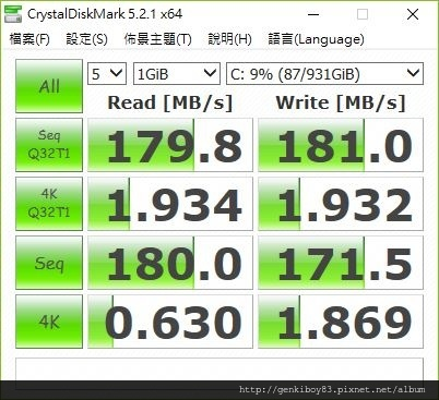 diskmark-2.JPG