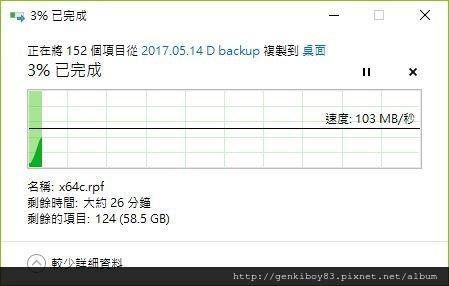 檔案複製2.JPG