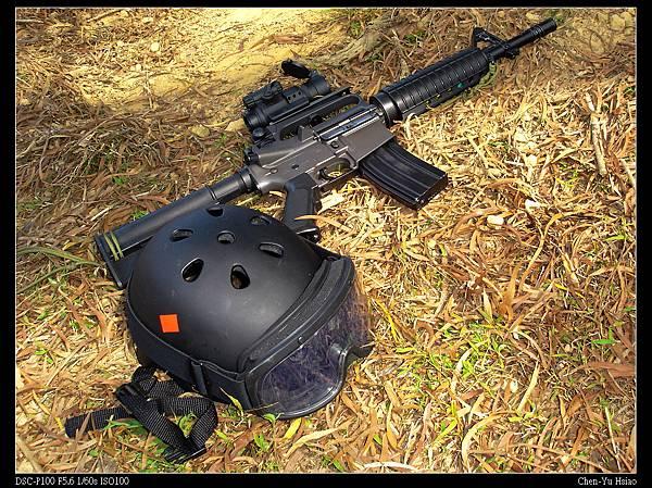 rifle&helmet