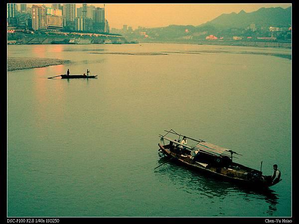 chinese fisher