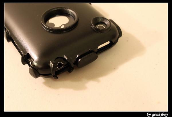 otterbox (7).jpg
