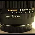 sigma 18-250mm (5).jpg