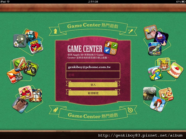 05gamecenter.PNG