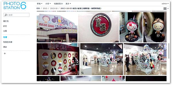 Synology Photo Station 相簿 Demo