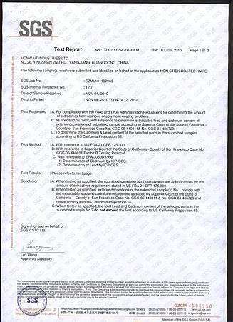 FDA Original Report-Green_頁面_1.jpg