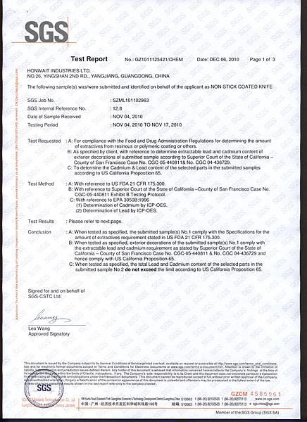 FDA Original Report--Orange_頁面_1.jpg