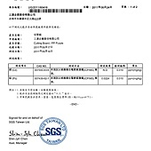 UG_2011_60416_頁面_1.jpg