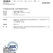 CY_2011_62990_頁面_1.jpg