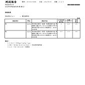 CY_2011_62991_頁面_2.jpg