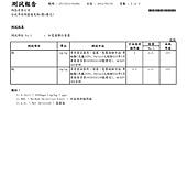 CY_2011_62994_頁面_2.jpg