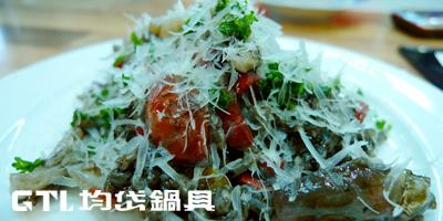 甜椒鮮蔬白酒墨魚飯