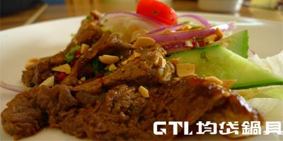 泰式叢林烤牛肉1.jpg