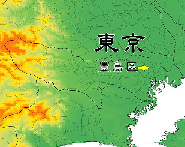 豐島區(反黃上字).png