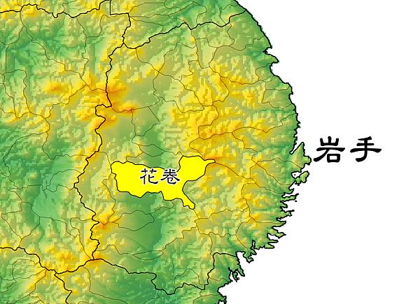 花卷市(反黃+名稱).png