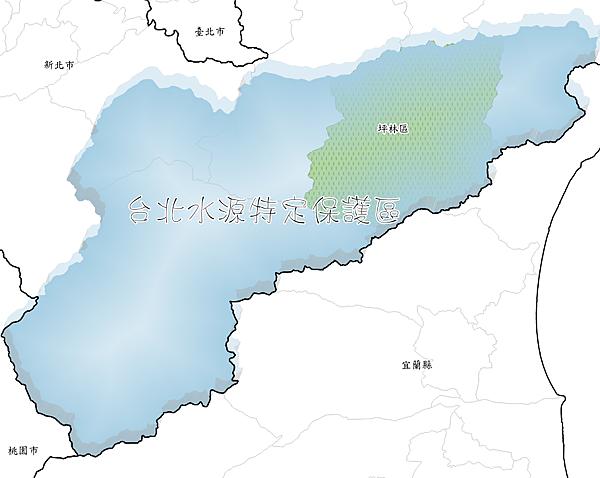 臺北水源特定區.png