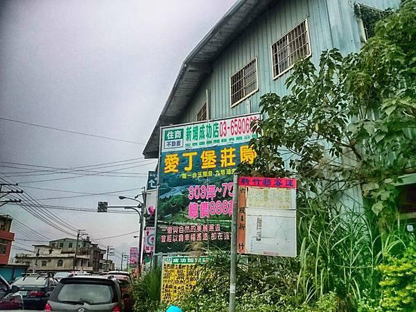 新竹客運六股站.jpg