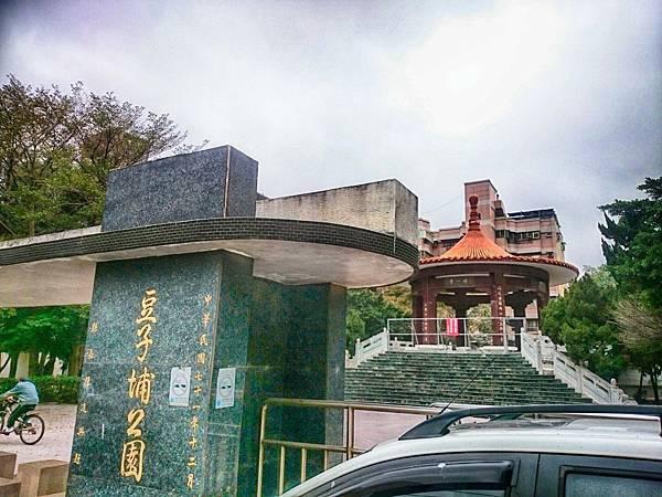 豆子埔公園.jpg