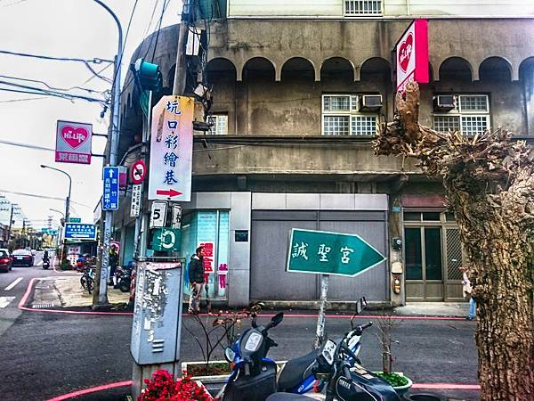 坑口彩繪巷.jpg