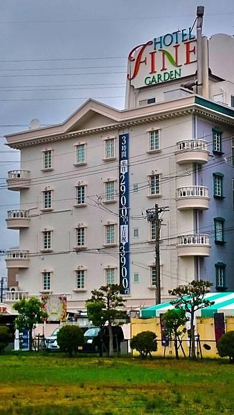 岡山Fine花園飯店.jpg