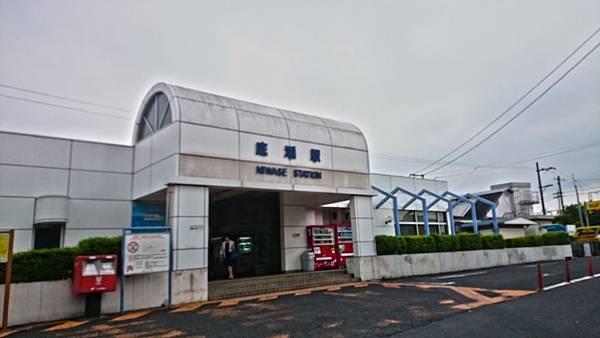 庭瀨車站.jpg
