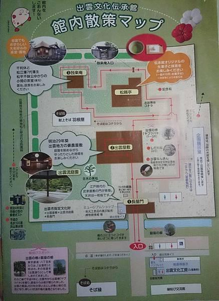 出雲文化傳承館內地圖.JPG