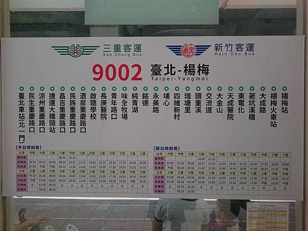 9002停靠站.jpg